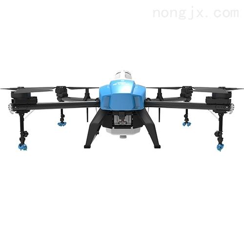 A16可定制农用大载重打药植保无人机
