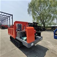 履带式运输车 农用链条履带搬运机