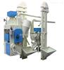 500-700KG/H-大米组合式碾米机厂家