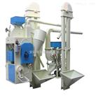 500-700KG/H大型成套式碾米设备