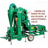 5XZC-5BXC小麦种子清选机