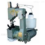 GK9-2型小型手提缝包机