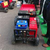 遥控式开沟施肥回填机碎草机旋耕车