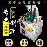 創業冷面機包教包會鋼絲面機