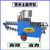 大棚种植营养土装杯机