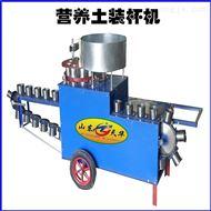 TZB-80轉盤式園林苗圃營養土裝缽機