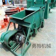 河南勇梅振动机械饲料输送K2往复式给料机
