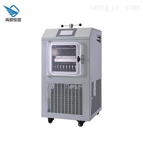 原位冷冻干燥机-电加热(0.1平方,-80℃)