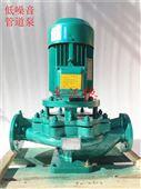 沃德低噪音循环泵 管道泵