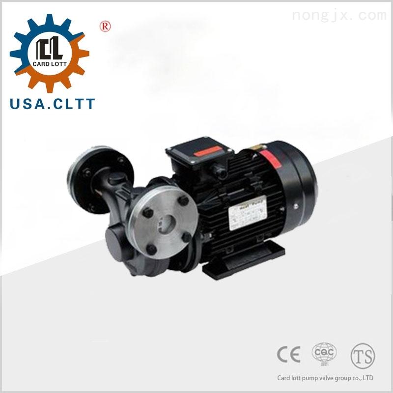 美国卡洛特进口高温循环涡泵
