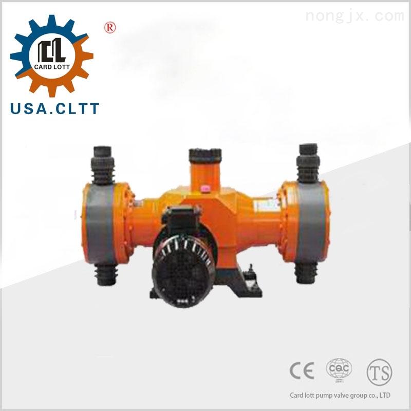 美国卡洛特进口对置式隔膜计量泵
