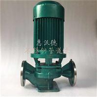 不锈钢循环泵沃德厂家管道泵