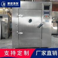 微波反应设备-长压微波干燥机-催化反应仪
