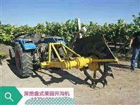 多功能开沟机大型农田果园种植开沟施肥机