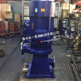 温州石一泵阀LWP不锈钢立式排污泵