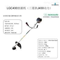 LGC-430日佳利二冲程汽油割草机