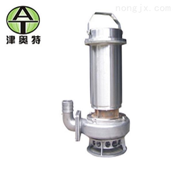 6KV高压潜水排污泵_不锈钢耐腐蚀