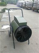 车间暖风机热风机大棚取暖器
