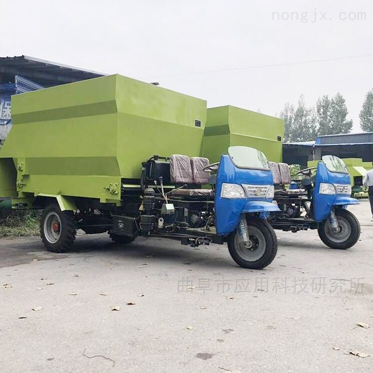 TMR养鸡养鸭自动撒料车