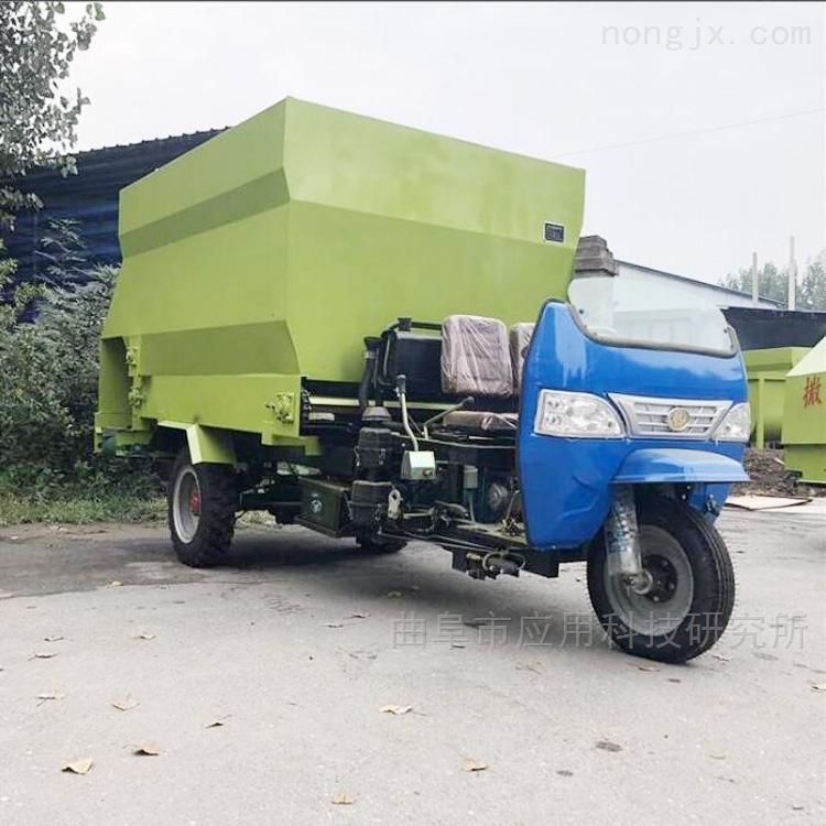 给料机撒料车多功能电动三轮喂料车