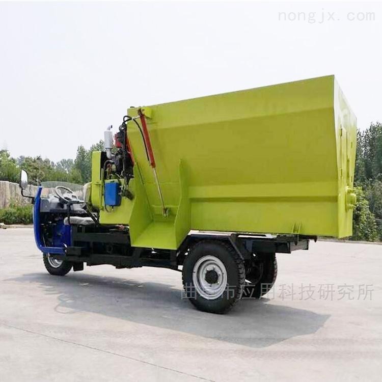 农用自走式撒料车 混合饲料运输车