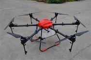 创造价值•回报社会:一个植保无人机企业的使命