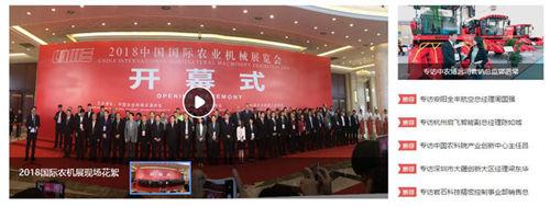 第十届江苏千赢国际城展现场企业采访邀约活动正式开始