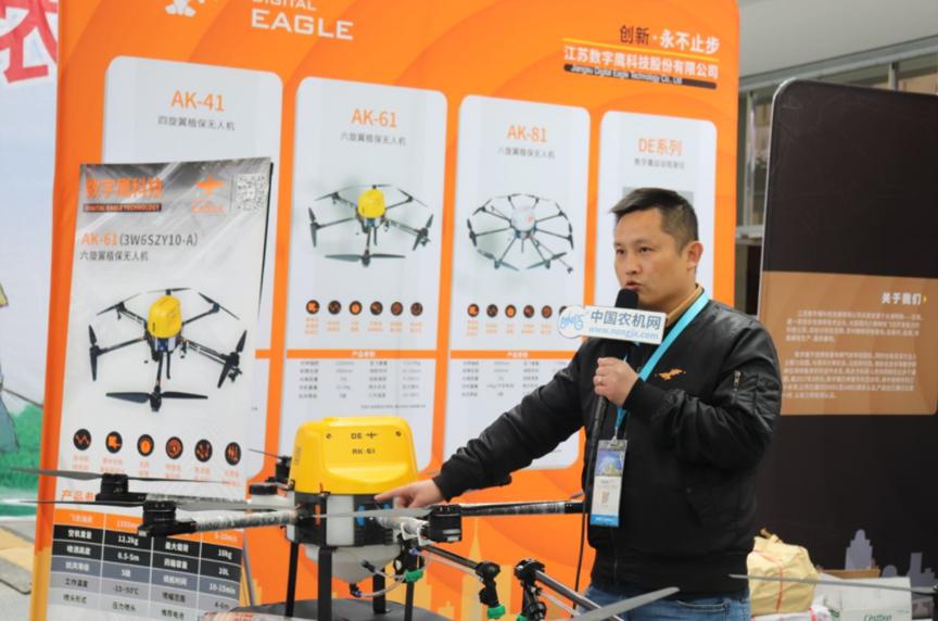 第十届江苏千赢国际城展:数字鹰AK系列植保无人机登场
