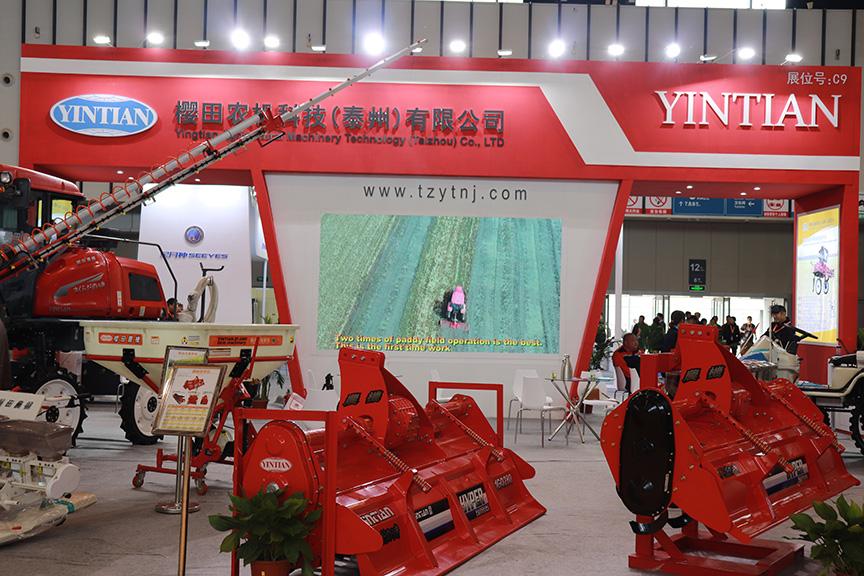 【第十届江苏农机展】樱田农机:专注创新,制造适用性更高的农业装备