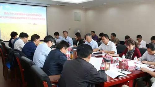 中国千赢国际城院组织召开面向2035年国家中长期科技发展规划战略研究研讨会
