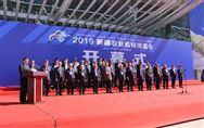 2019新疆农业机械博览会隆重举办!先进千赢国际城设备震撼亮相