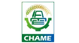 2019第二届中国(河北)国际农业机械展览会