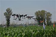 青海省2019年農機購置補貼植保無人機投檔工作開始啦