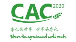 第二十一届中国国际农用化学品及植保展览会