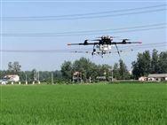 展会预报|汉和航空加入广西万商大会暨农业产销展览会