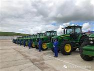 中國農機流通協會攜手智慧農業、農機、農藥企業對接農墾