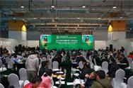 农业机械化与新农村建设——2020第十五届山东啪啪社区手机版展2月将盛大召开