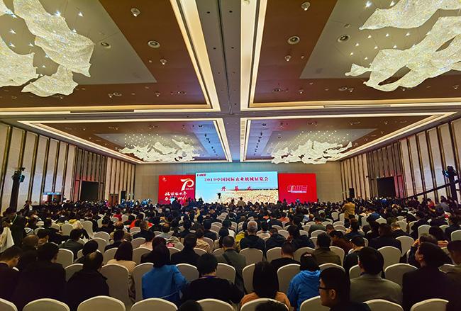 2020新疆农业机械博览会新闻发布会今日召开