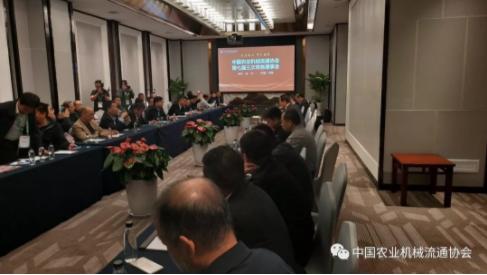 中国农业必威体育 苹果流通协会第七届三次常务理事会在青岛召开