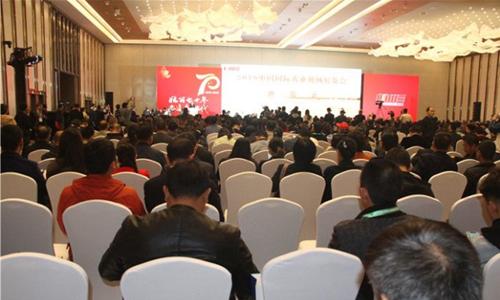全面展现千赢国际城化转型升级成果 --2019中国国际千赢国际城展述评