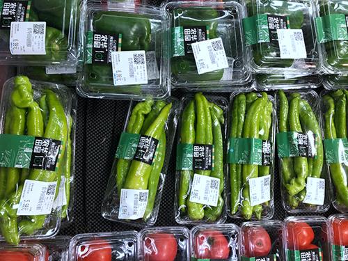 西南贫困地区农产品产销对接活动现场签约超36亿元