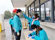"""农机工业复工战""""疫"""":苏州久富"""