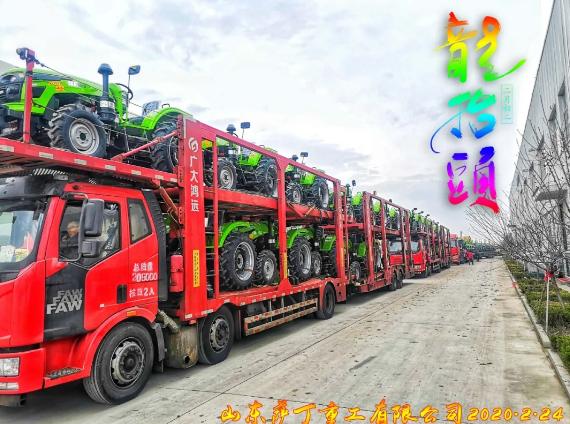 新篇章|萨丁控股旗下几何重工高端农业装备项目隆重开工!