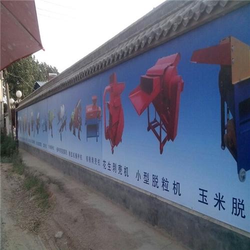圣鲁机械厂正式开业了