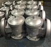 ZFQ-1不锈钢防爆阻火呼吸阀