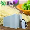 粉丝烘干机高效节能环保空气能烘干设备