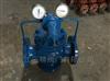 YK43X-16C手动气体减压阀