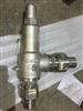 A61Y-320P不锈钢焊接安全阀
