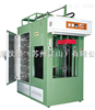 镇江CNAT自动化干燥设备